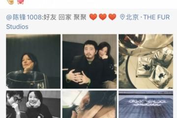 赵薇晒老友集会相片换发型齐刘海变平分素颜状况露出实践年纪